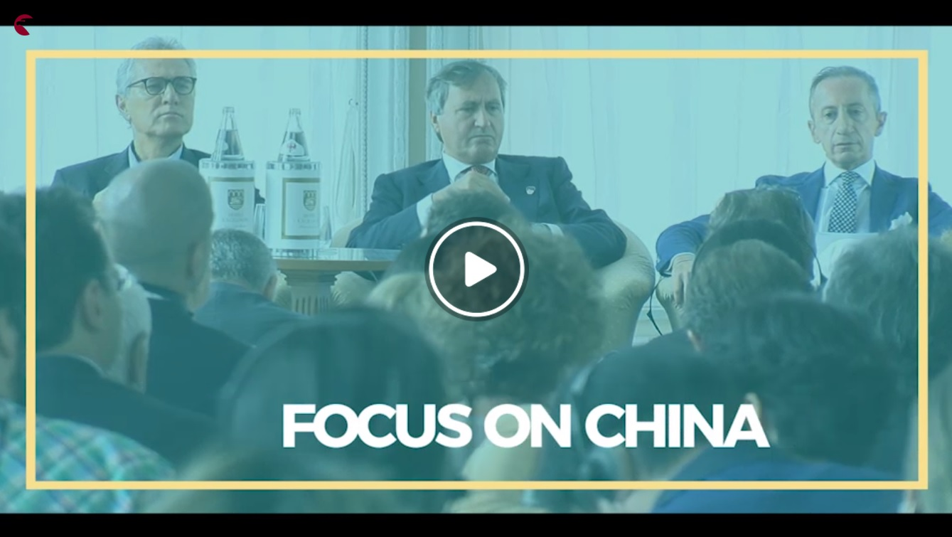 FocusOnChina_venezia2017