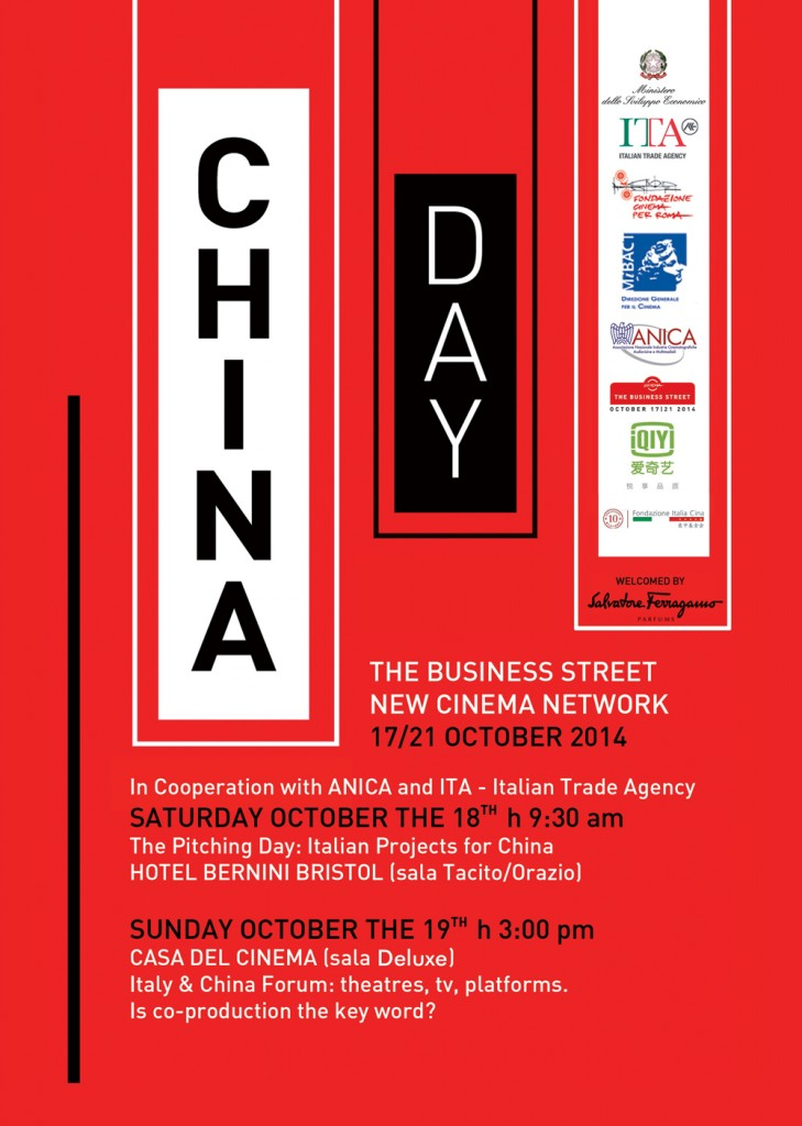POSTER-CHINA-DAY